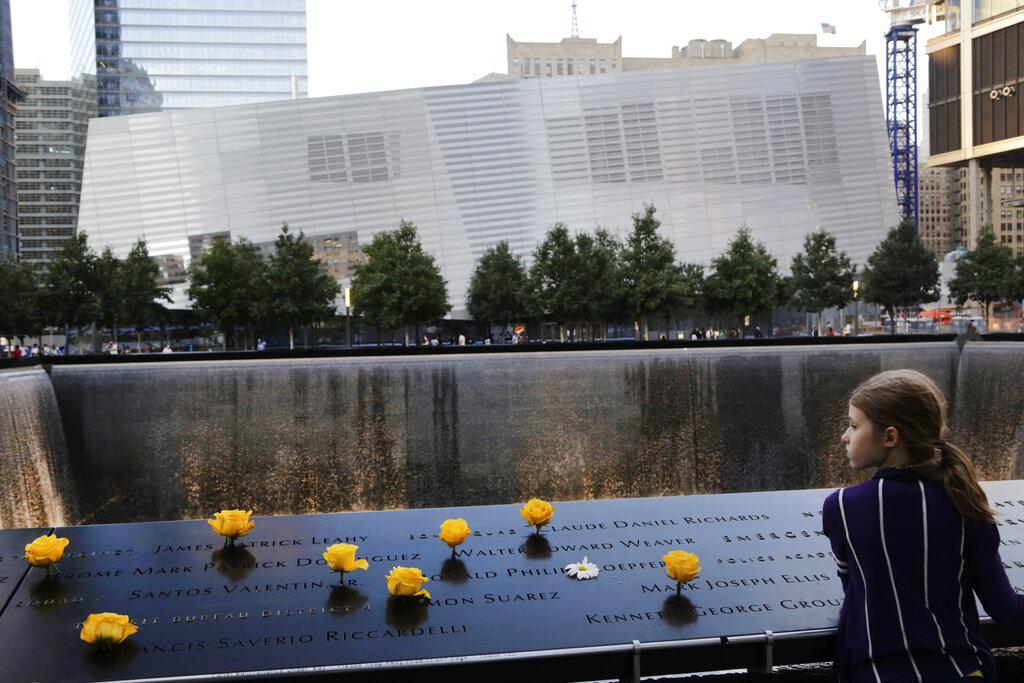 Kid at WTC Memorial